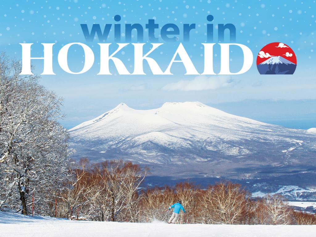 An Off the Beaten Winter Trip in Hokkaido, Japan