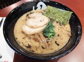 Tsukumo Ramen