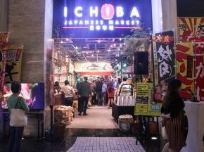 Ichiba: Japanese Market