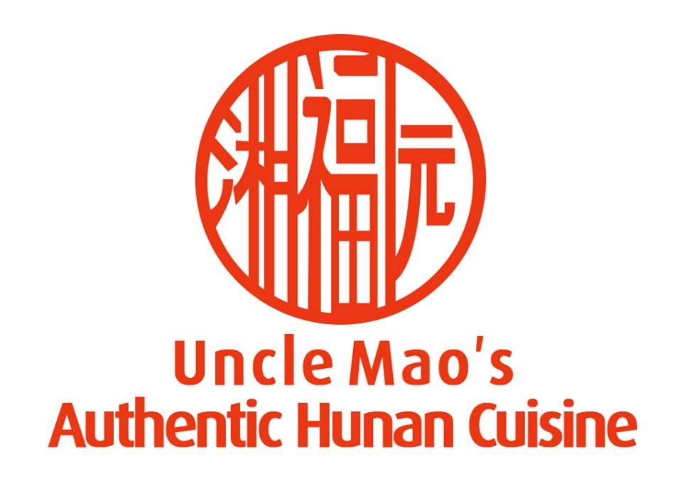 Uncle juan s visit
