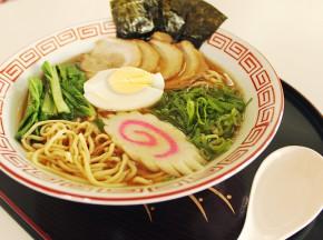 Nobu'an Restaurant