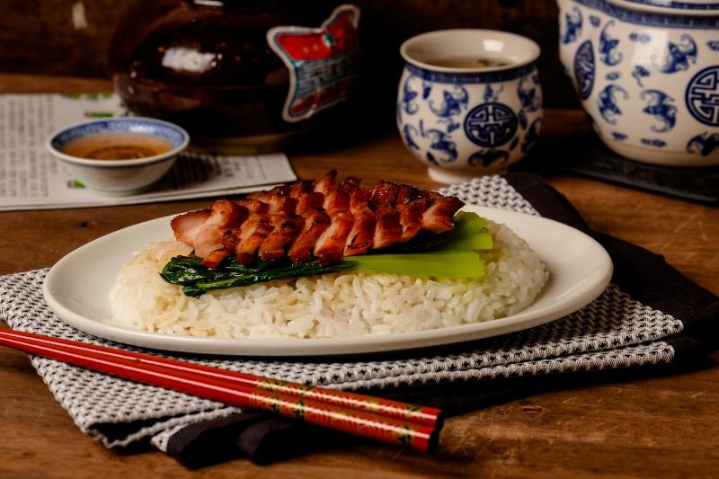 Char Siu Pork Rice edited