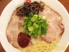 Ramen Nagi Manila: Ramen Fit for a King