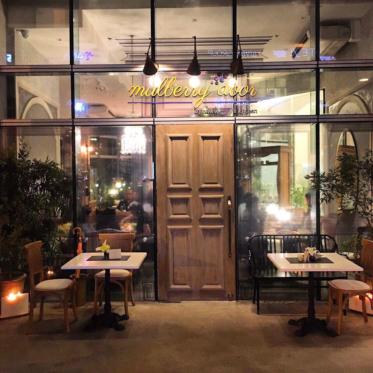 Owned by Trish Panlilio the same woman behind nawwTyu0027s kitchen Mulberry Door specializes in easy and low-key gourmet comfort food which patrons can enjoy ... & Mulberry Door by NawwTyu0027s Kitchen in BGC | Philippine Primer