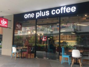 One Plus Coffee in Circuit Makati
