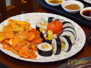 Seoul Galbi in Makati: A Korean Restaurant in San Antonio Village