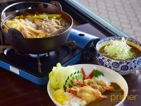 Makati's Akitaya and their Delicious Japanese Curries