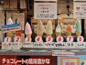 Daily Chico in Nakano, Tokyo: Home of the Tallest Soft Serve
