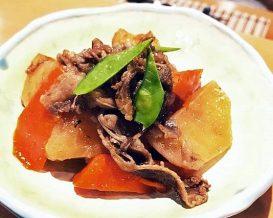 Kappou Nakaji Brings Authentic Japanese Homecooking to Makati