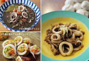 Squid Feast: 3 Ways To Cook Your Squid