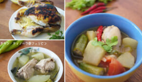 Chayote All the Way: Three Easy Chayote Recipes