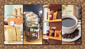 COFFEE MADNESS: 14 Cafes and Restos Worth to Visit During Rainy Season around Metro Manila