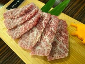 Savor Authentic Japanese Grilled Meat at Yakiniku A5 Toku – BGC