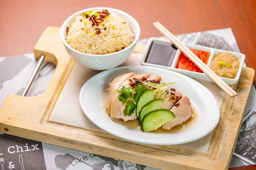 Hainanese Chicken Rice (Php245)