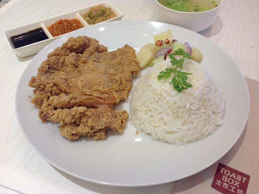 Hainanese Chicken Chops (P 259) Pic 7