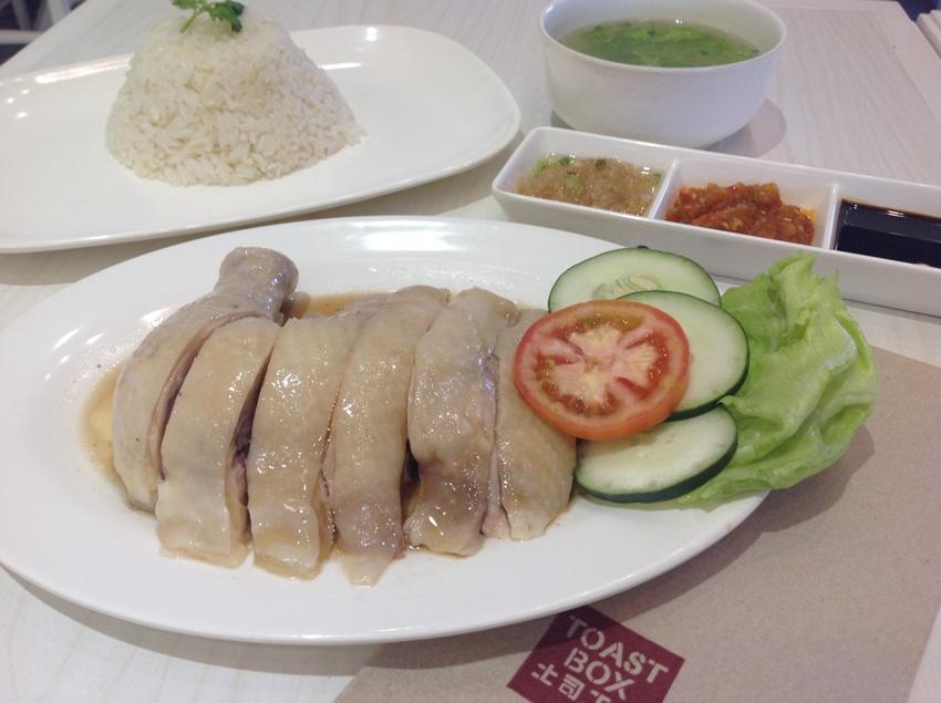 Hainanese Chicken (P 259) Pic 6