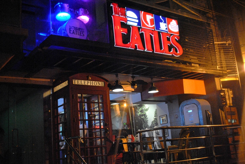 the eatles_exterior