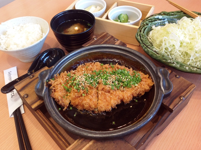 Miso Chicken Katsu Set (P 395)Photo 6
