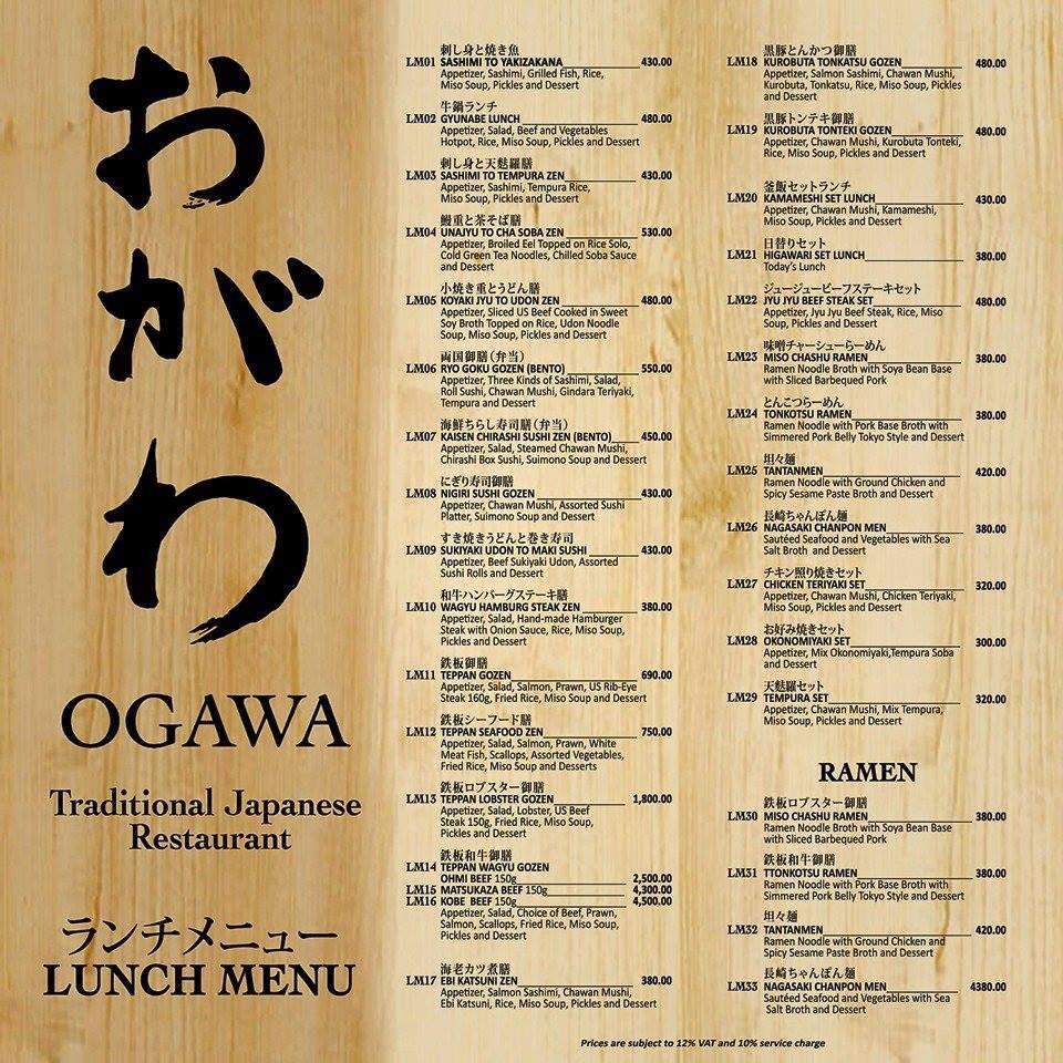 ogawa menu list