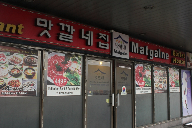 Matgalne (2)