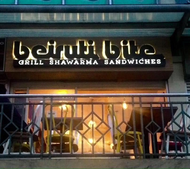 BEIRUTI BITE PHOTO1