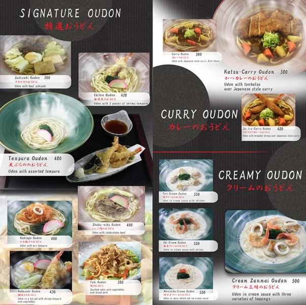 photo 1 oudon menu