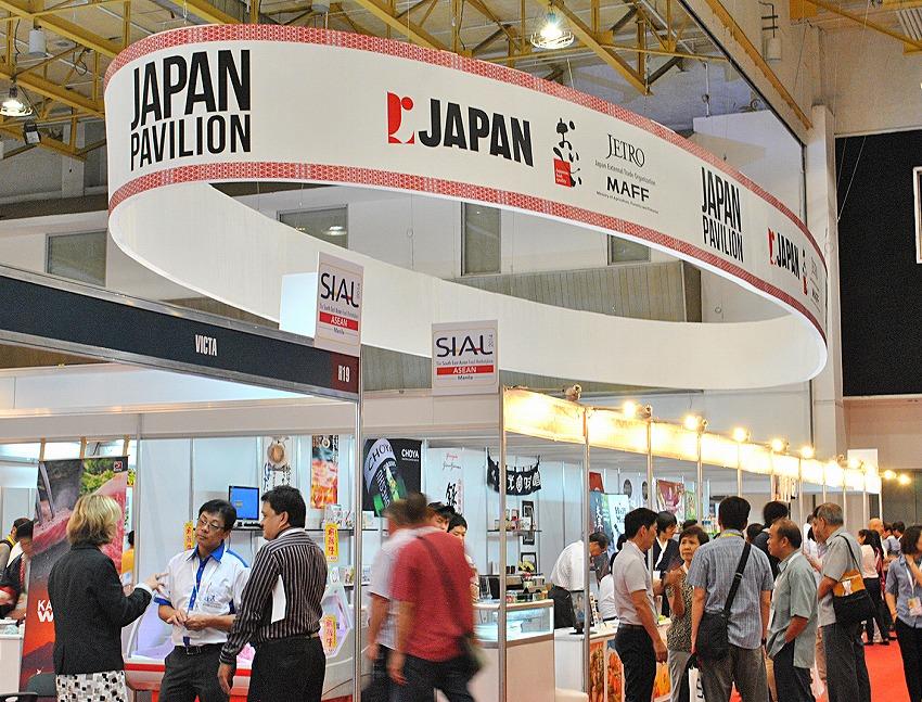 Japan_Paviliion