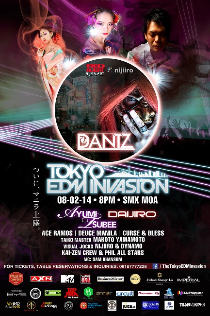 tokyo edm invasion_12x18 OFFICIAL POSTER_NEW