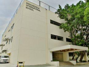 Domuschola International School in Pasig: One of Manila's IB World Schools