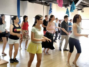 A Dance Company: Learn Latin Dance from Professionals