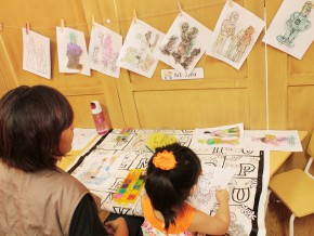 9th Avenue School in BGC: Play to Learn and Progressive Learning