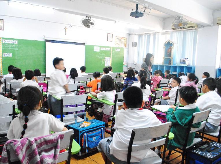 Colegio San Agustin   Philippine Primer