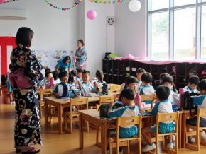 Childcare Center Whiz Champions Learning Through Exercise and Creativity