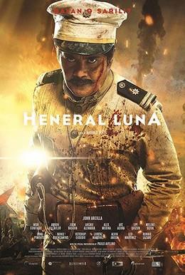 Heneral_Luna_film_poster