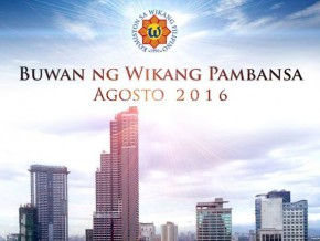 August is PH's Language Month