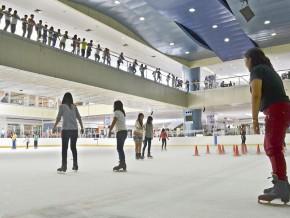SM Skating  Rink