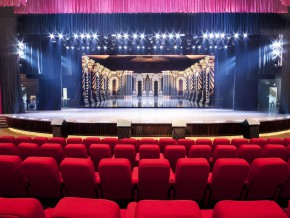 Newport Performing Arts Theatre