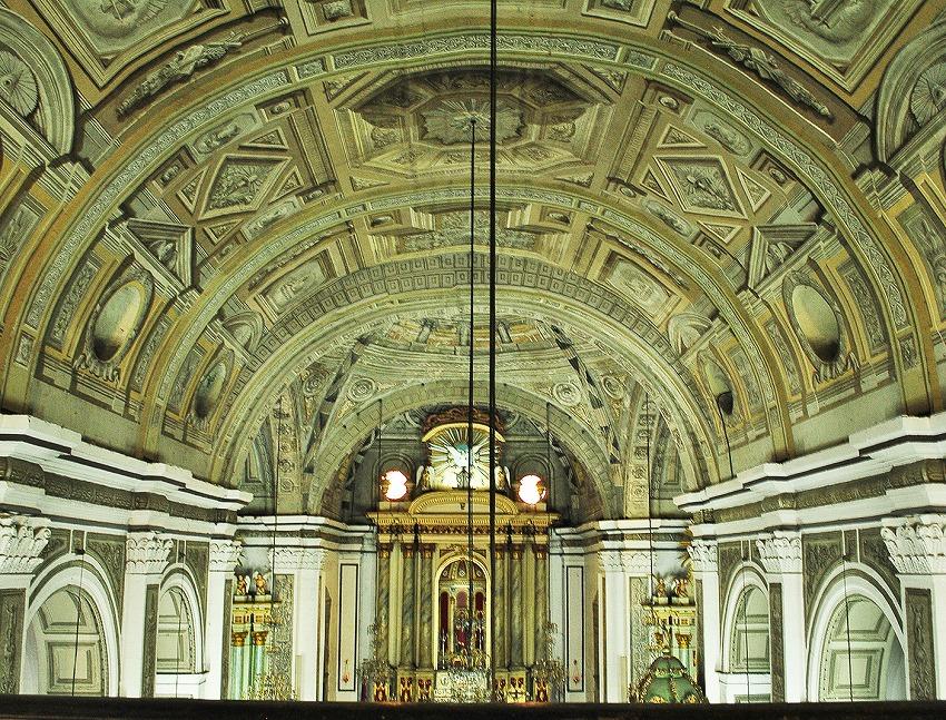San Agustin Museum Philippine Primer
