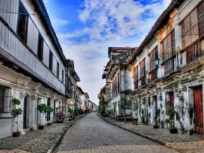 Wonderful Vigan is Now a Wonder City!
