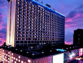 Waterfront Pavilion Hotel & Casino Manila
