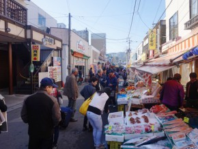 "Morning Market or ""Asaichi"""