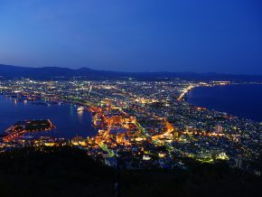 JAPAN TRAVEL: Mt. Hakodate is One of Japan's Best Night Views
