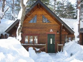 Brownie Cottages & Condominiums in Nagano, Japan