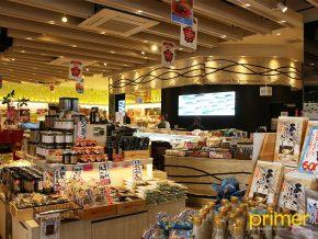 JAPAN TRAVEL: L'isola Market in Amakusa