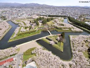 Goryokaku Park in Hakodate, Japan