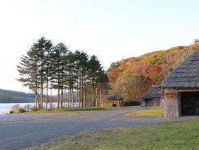 Ainu Village (Porotokotan)