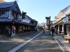 Noboribetsu Date Jidaimura Village (Edo Wonderland) in Japan