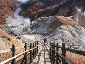 Hell Valley (Jigokudan) in Noboribetsu, Japan