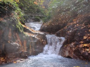 Oyunuma River Natural Foot bath