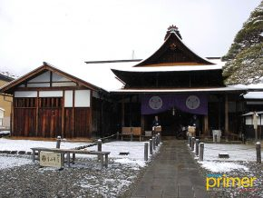 A visit to Takayama Jinya, A Historic Government Office in Japan